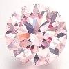Самые дорогие бриллианты в мире. Топ-13 (с фотографиями)