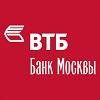 Выгодные вклады ВТБ Банка Москвы для физических лиц в 2017 году