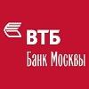 Вклады ВТБ Банка Москвы для физических лиц в 2018 году