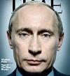 Самые влиятельные люди мира в 2014 году. Список Forbes (Форбс)