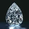 Самые большие бриллианты в мире. Топ-10 (с фотографиями)