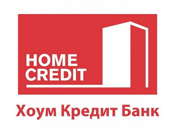 самые крупные банки России: Хоум Кредит
