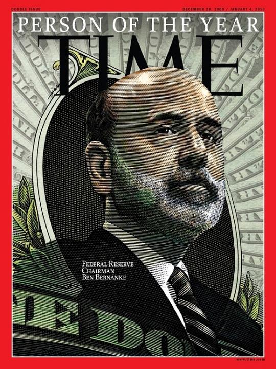 Журнал Экономист 2013