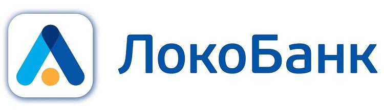 самая дешевая ипотека: Локо-банк