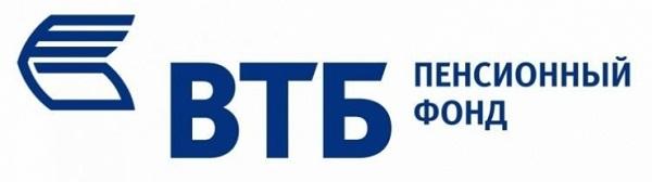 Рейтинг негосударственных пенсионных фондов - ВТБ