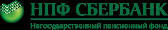 Рейтинг негосударственных пенсионных фондов - Сбербанк