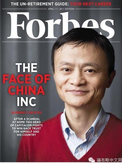Самые влиятельные люди мира. Рейтинг Форбс 2014: Джек Ма / Jack Ma