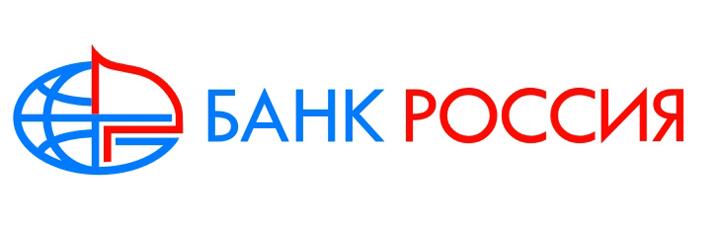 крупные банки страны: Банк Россия