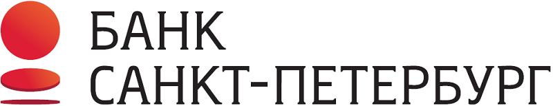 крупные коммерческие банки: Санкт-Петербург
