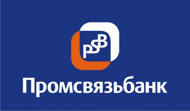 крупнейшие банки РФ: Промсвязьбанк