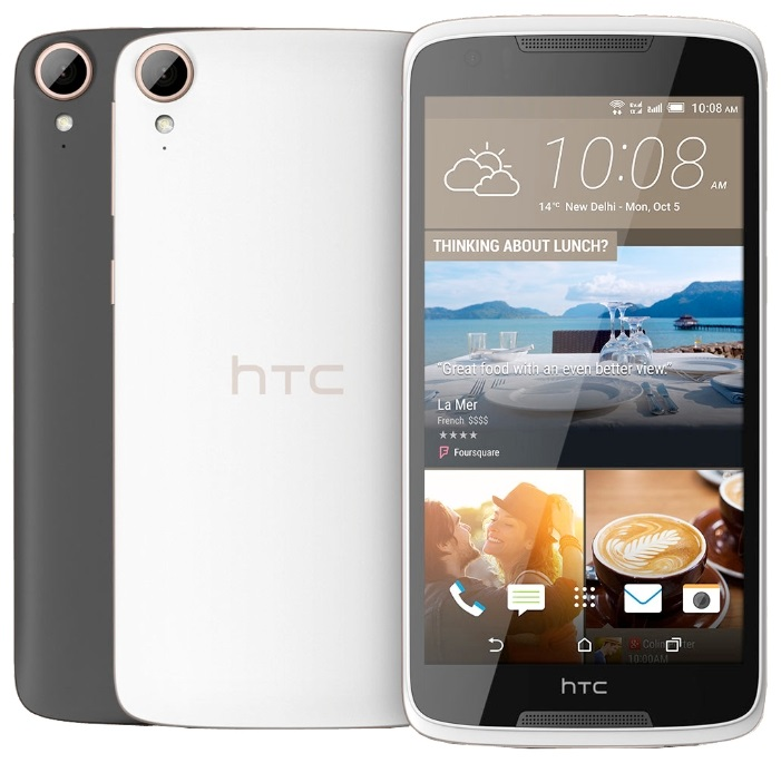 Каталог HTC 2017  eKatalog