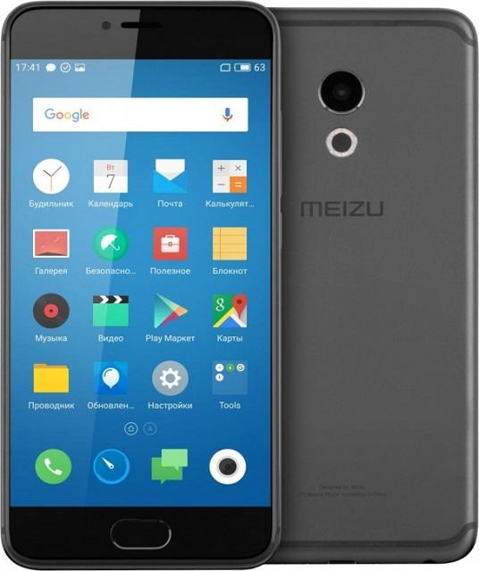 последняя версия телефона meizu