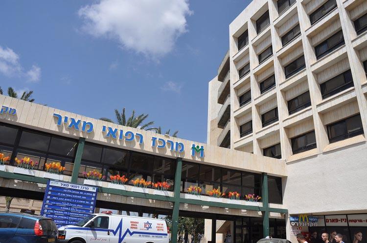 онкологические клиники Израиля: Медицинский центр Меир (Кфар-Саба)