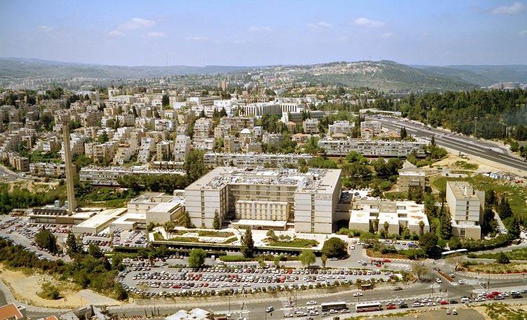лечение в клинике Израиля: Медицинский центр Шаарей Цедек