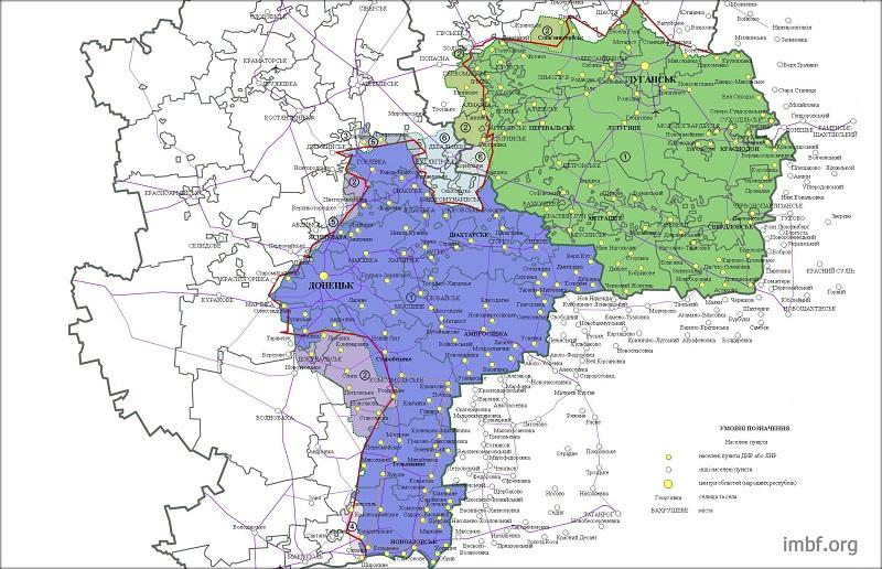 Донецкая Народная Республика (ДНР) и Луганская Народная Республика (ЛНР) на карте
